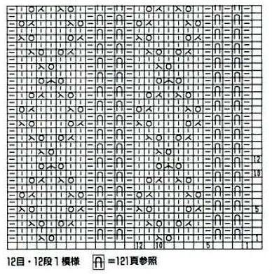 镂空花——菱形6