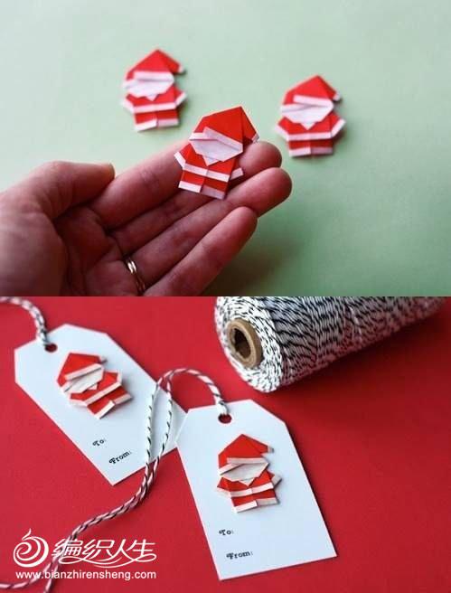 圣诞老人折纸