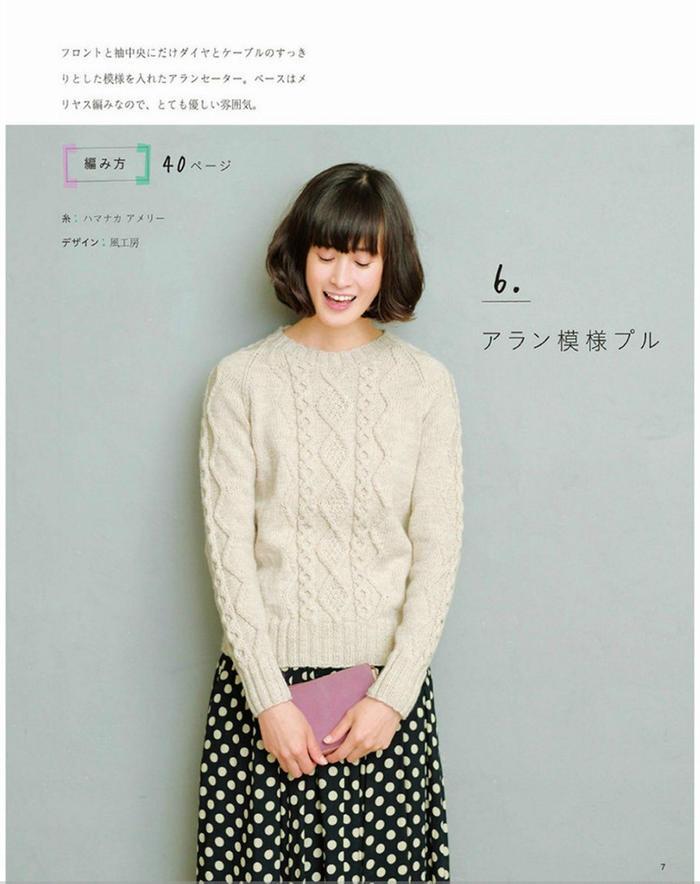 女士套头毛衣款式_女士套头麻花毛衣花样图解-女装图库-编织人生