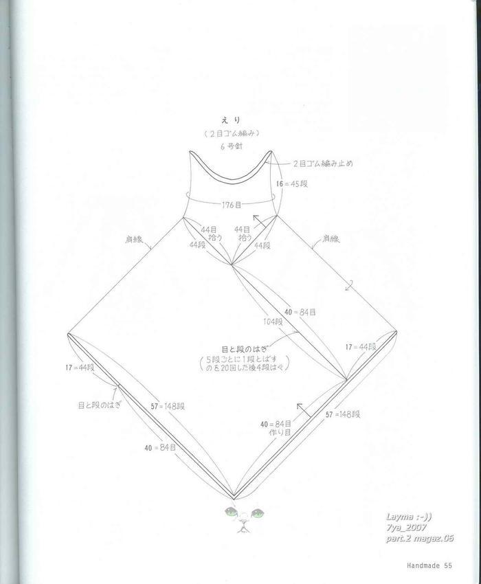 棒针段染三角斗篷