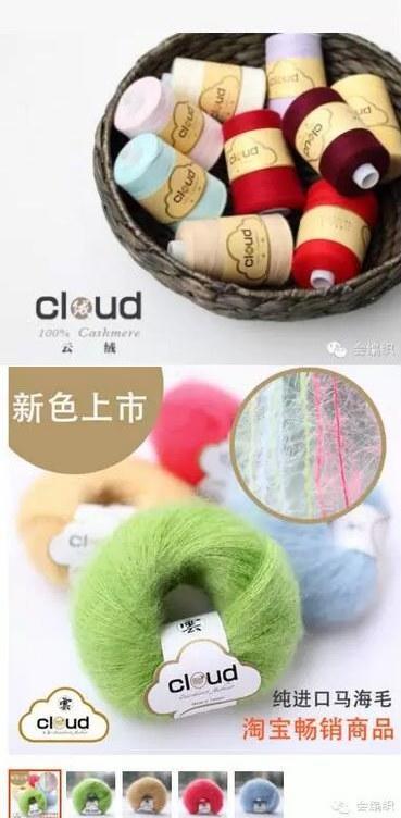 编织人生品牌线