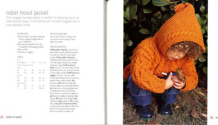美丽缤纷的儿童毛衣