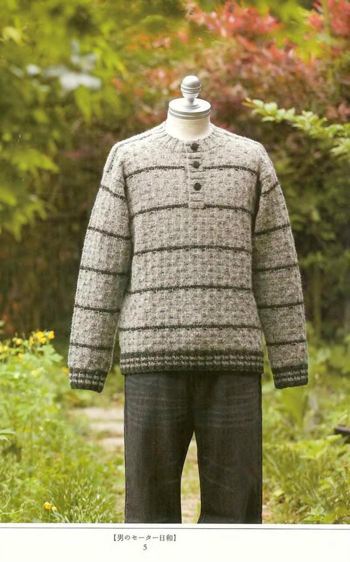 棒针半开领条纹男士毛衣