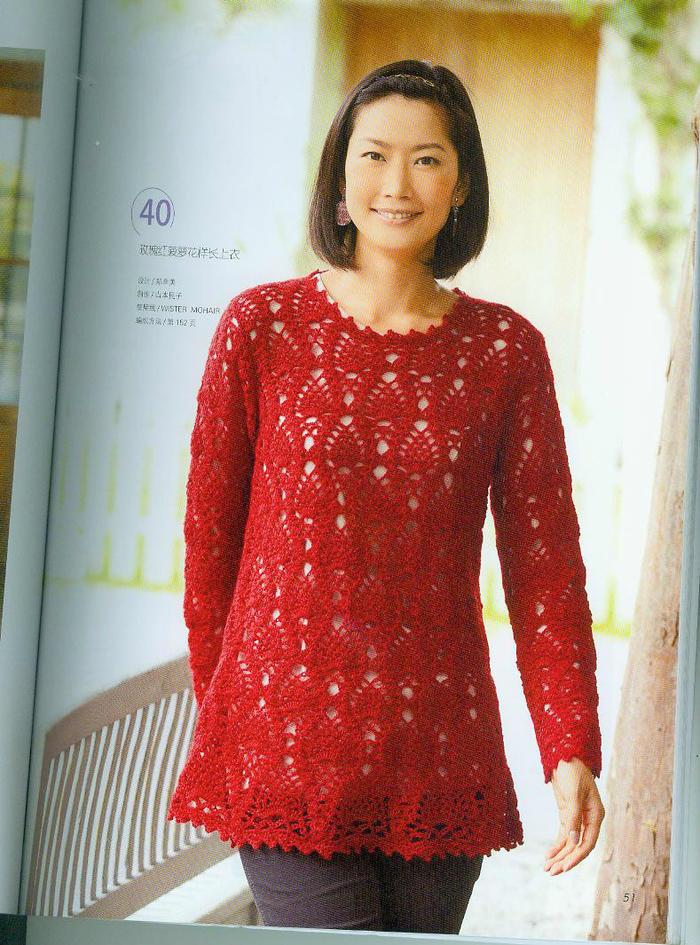女士大红钩针菠萝花套头长款毛衣