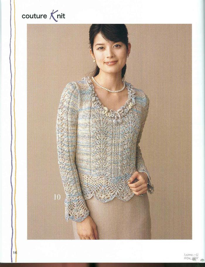 女士钩织结合叶子花套头毛衣