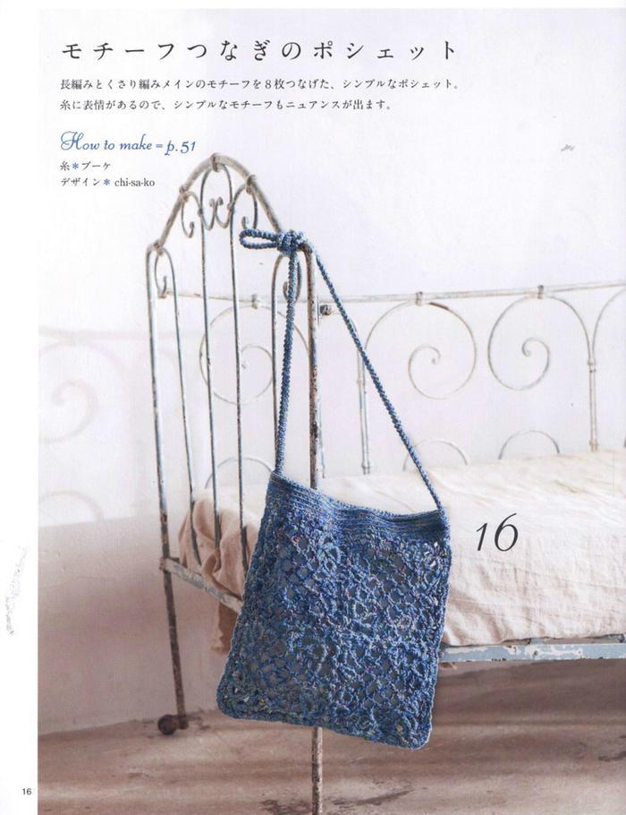一样的花型钩成不一样的包包