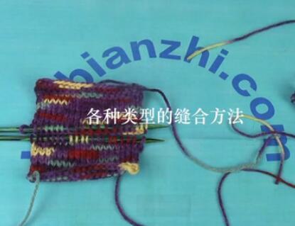 会编织新视野第41期 毛线编织家居装饰、棒针