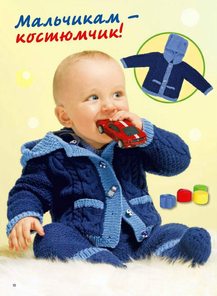 小婴孩的漂亮棒针衣物