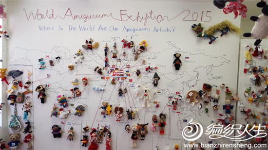 World Amigurumi Exhibition vol. 2