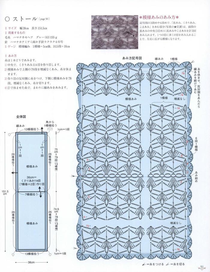 超显气质的灰色小花朵围巾