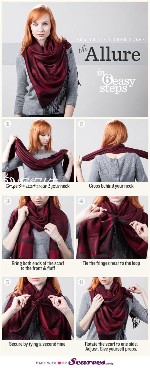 15种长围巾围法9
