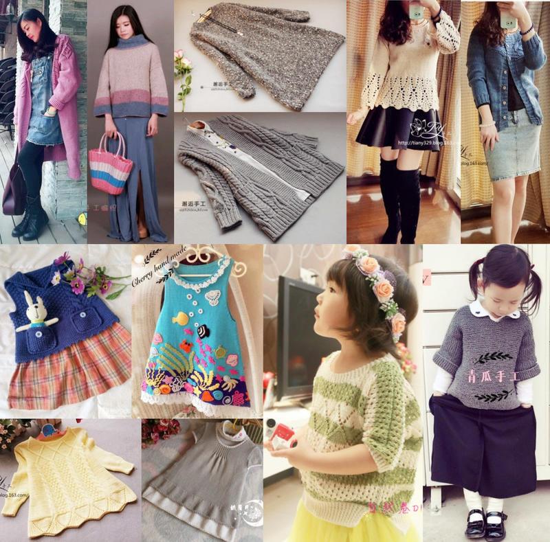2016年第11-12期编织人生周热门手工编织毛衣款式