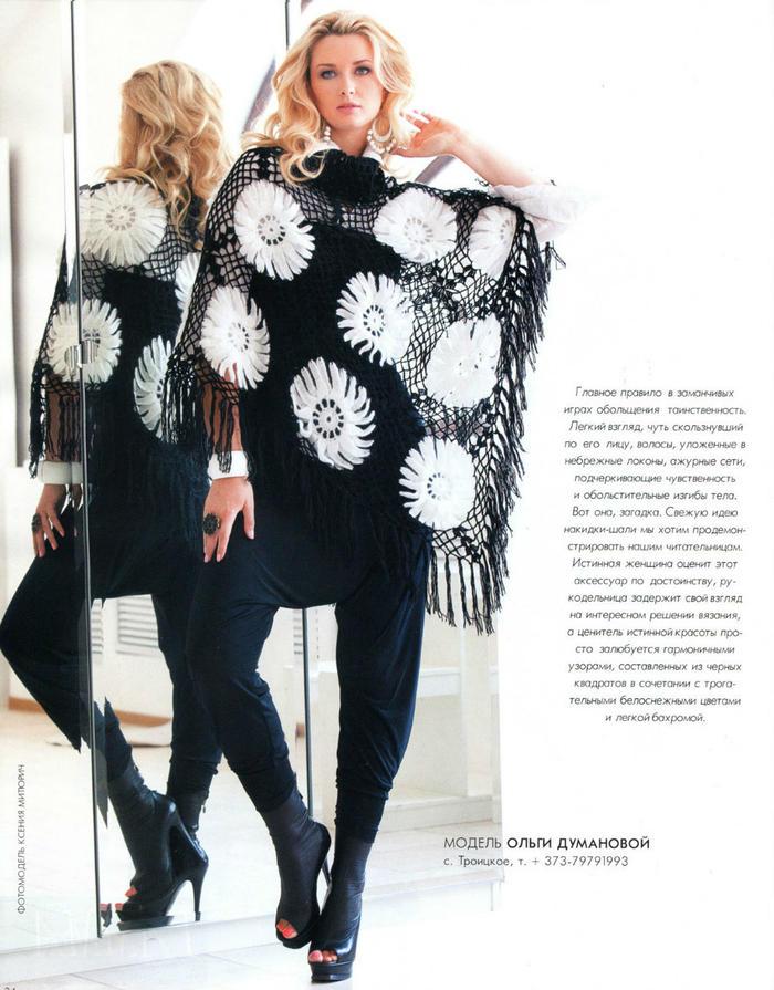 国外编织杂志中的美艳披肩款式(棒针钩针梭编都有哦)