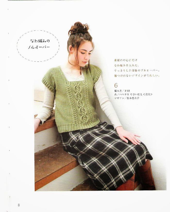 少女棒针抹茶绿方领麻花短袖套衫