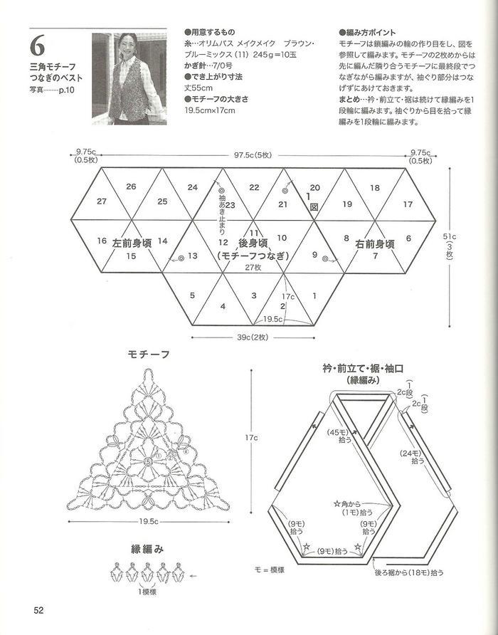 三角形场地景观设计手绘平面图