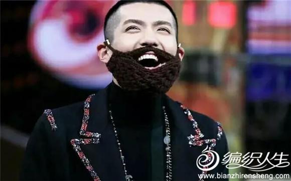 吴亦凡手工编织毛线胡子