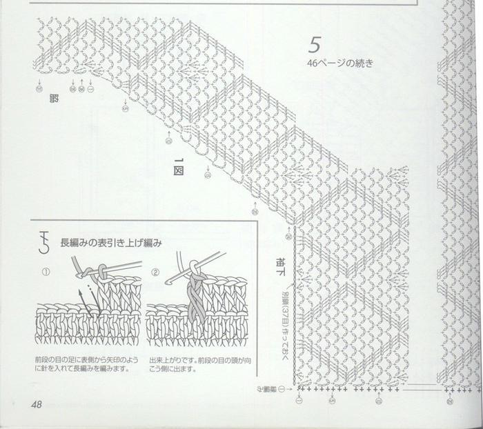 菱形景观平面图