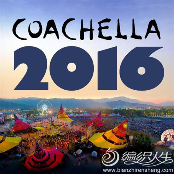 2016科切拉音乐节