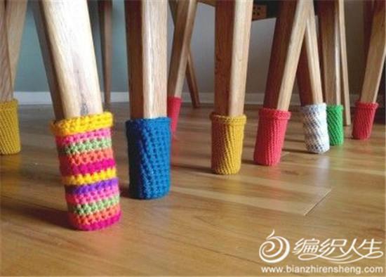 毛线椅子脚套