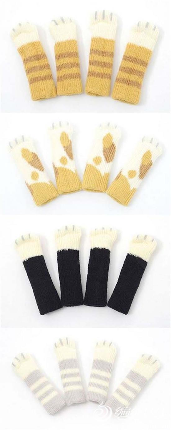 针织毛线猫爪椅子脚套
