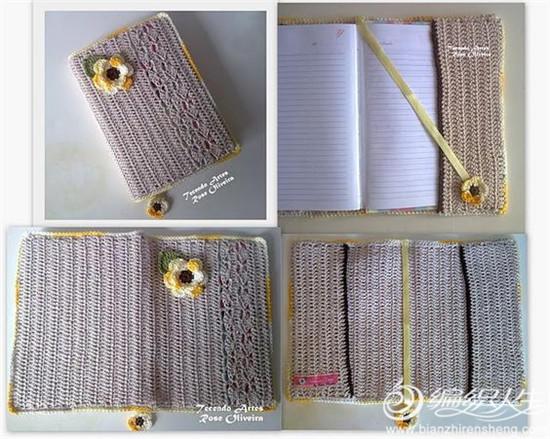 毛线编织书皮