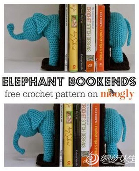 大象钩针书立