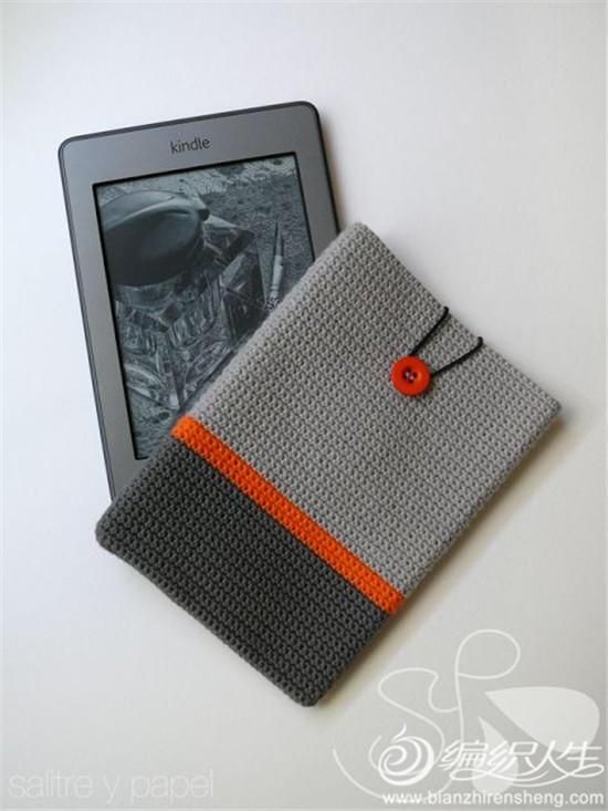 创意电子阅读器保护套