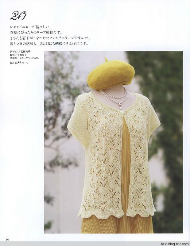 女士棒针淡黄色志田款镂空花短袖开衫