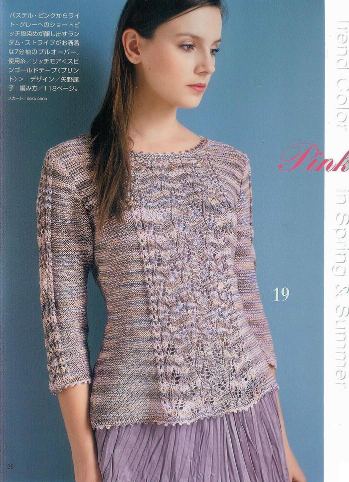 少女棒针粉紫色系段染叶子七分袖圆领淑女套衫