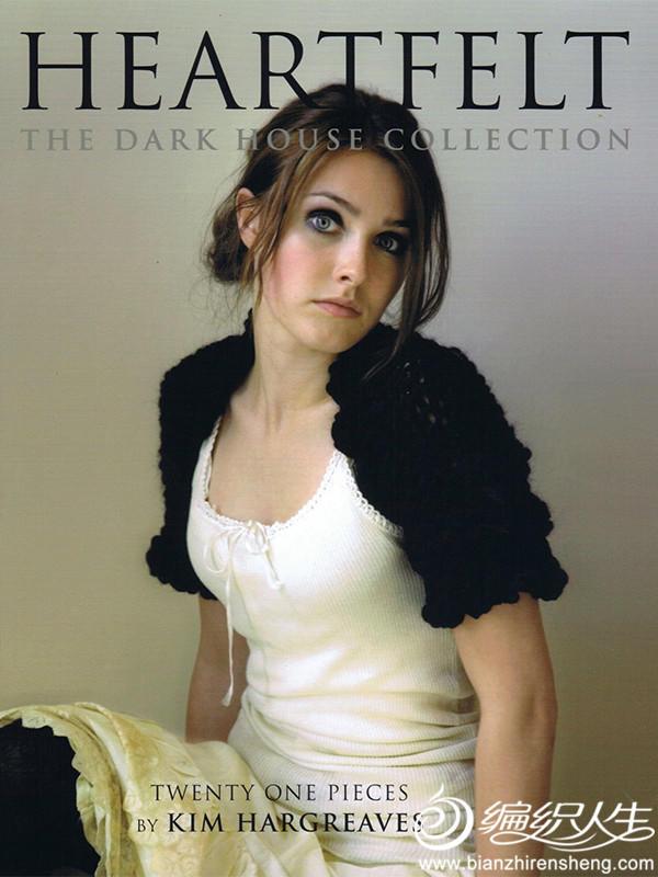 Kim Hargreaves2007