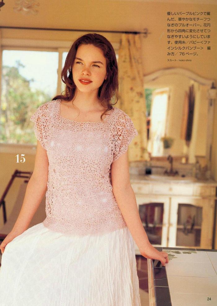 女士钩针浅粉色拼花方领短袖套衫