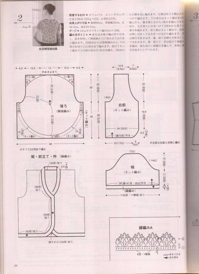 http://image.bianzhirensheng.com/thumb/d/archive/2016/06/30/1467221501.577405fdce178,w_800.jpg