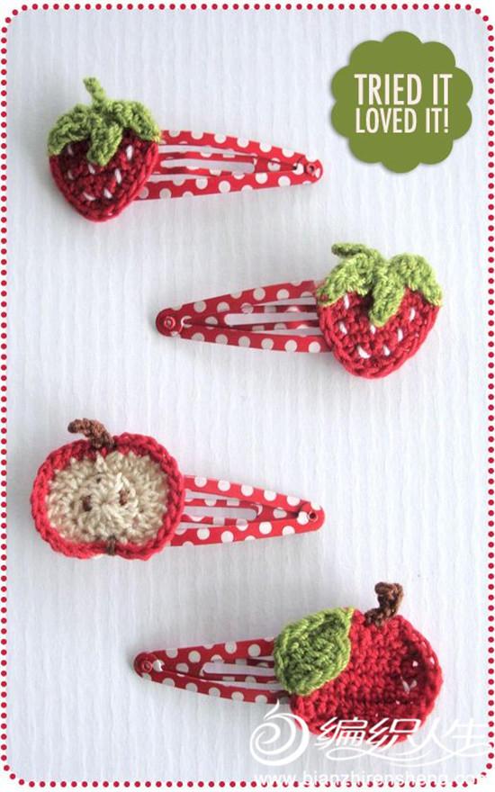 钩花水果发夹