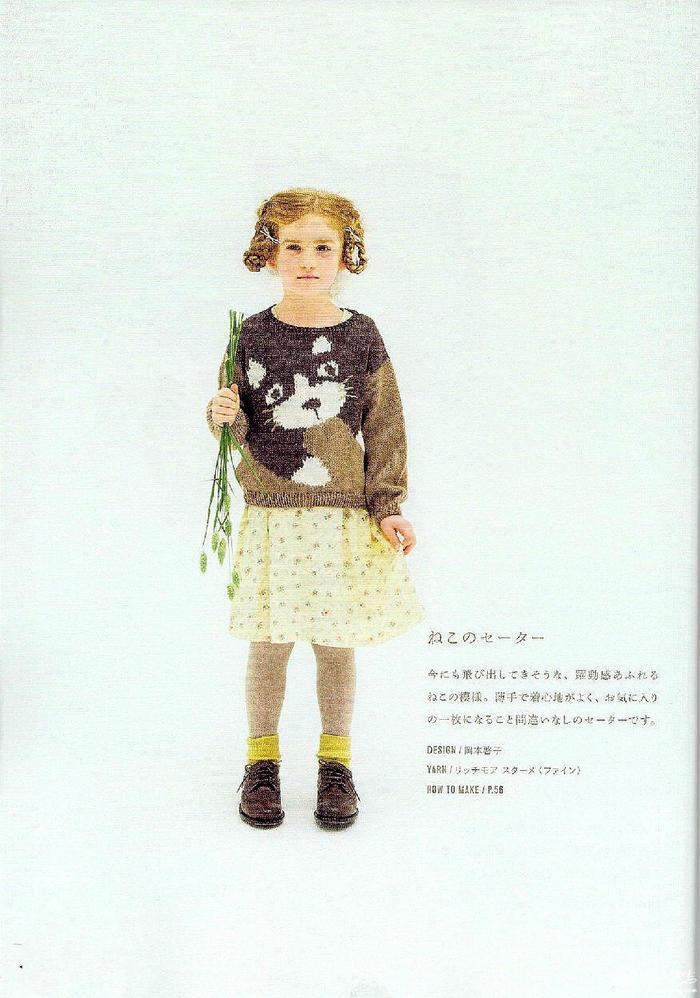 女童毛衣图解