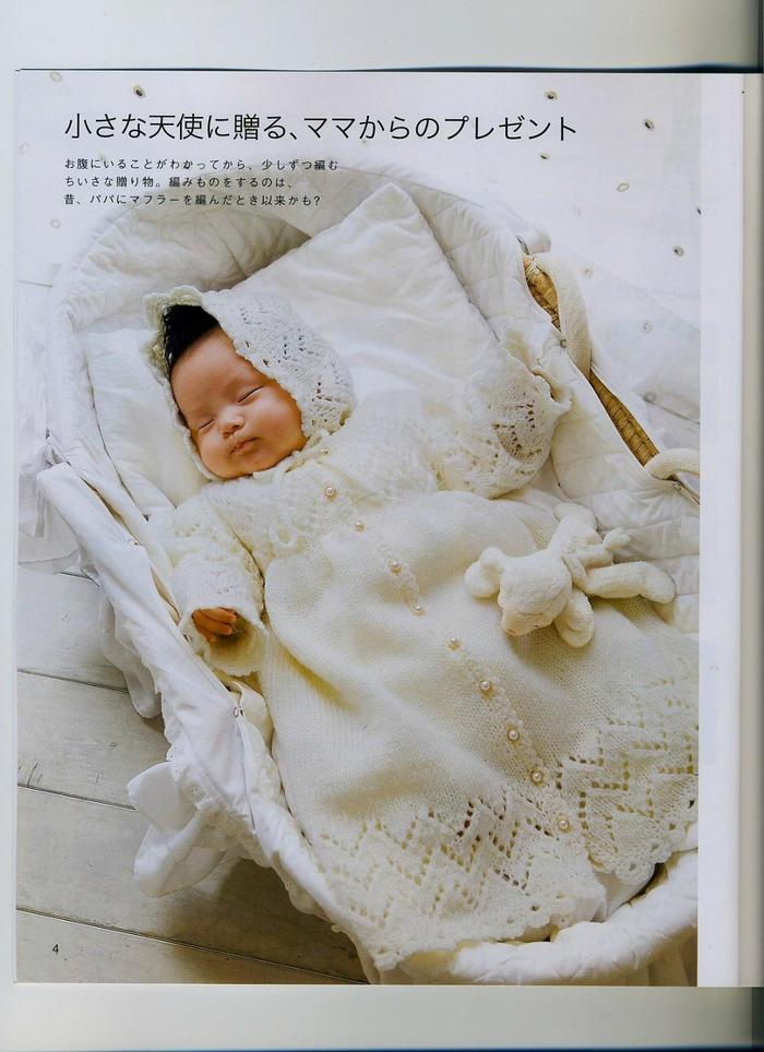 宝宝棒针套装