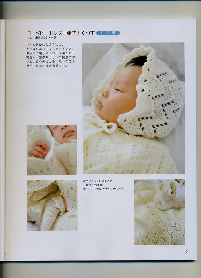 宝宝棒针胎帽