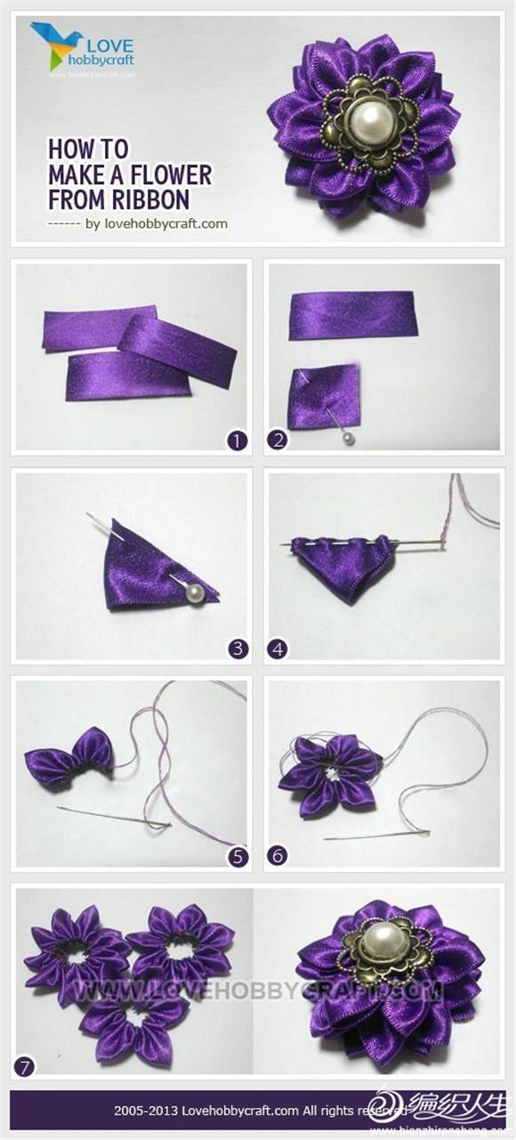 12款丝带花布艺花的制作方法