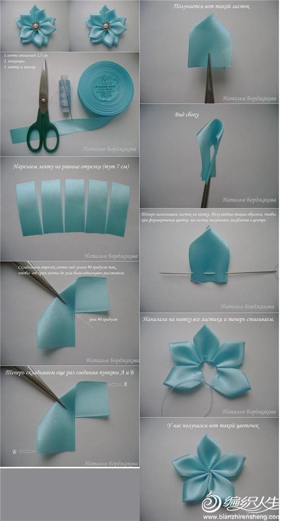 12款丝带花布艺花的制作方法 毛线编织物绝佳混搭品之一