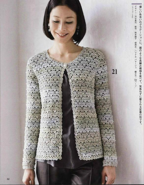 女士绿、白段染钩针扇子花淑女长袖开衫