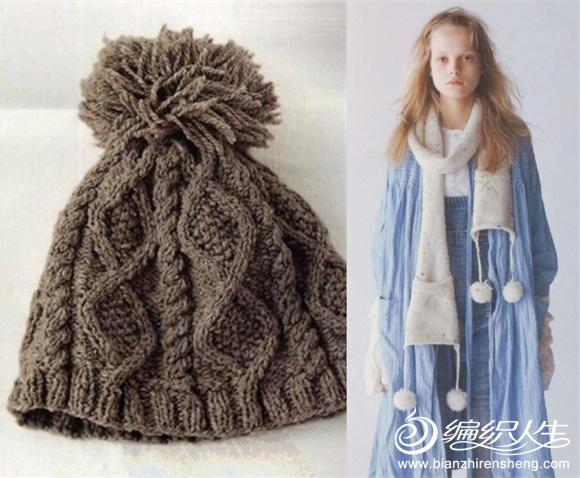 北欧风格棒针织物