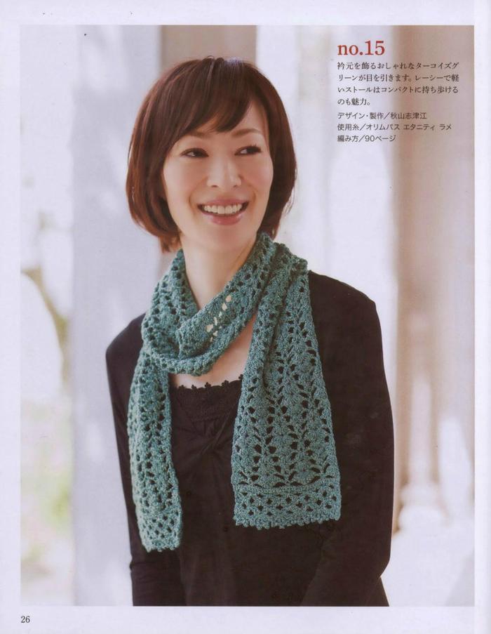 女士墨绿色简洁大方围巾(可钩情侣款)