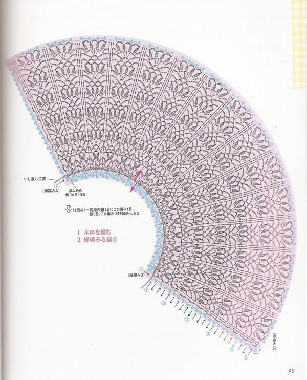 编织人生视频学堂 男宝宝的钩针灰熊帽及萝卜丝童鞋套装 用硬纸片完成