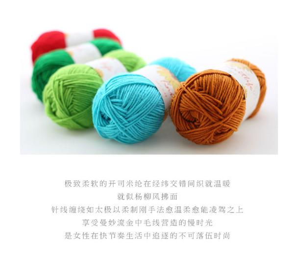 编织人生.娃娃家(Knit life·娃娃纱 玩偶家)