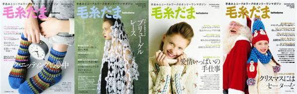 毛线球杂志2015年