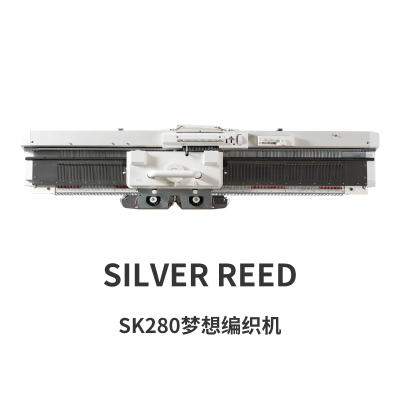 SILVER REED银笛280主机