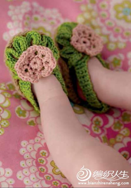 《小脚丫:超可爱婴儿鞋钩织(30款时尚婴儿鞋钩织 鞋子·靴子 凉鞋)》