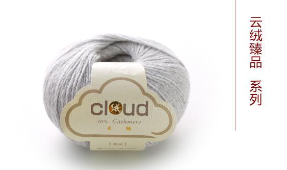 30%羊绒70%羊毛