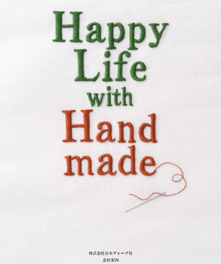 happy life with hand made