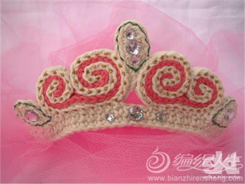 粉公主钩针皇冠