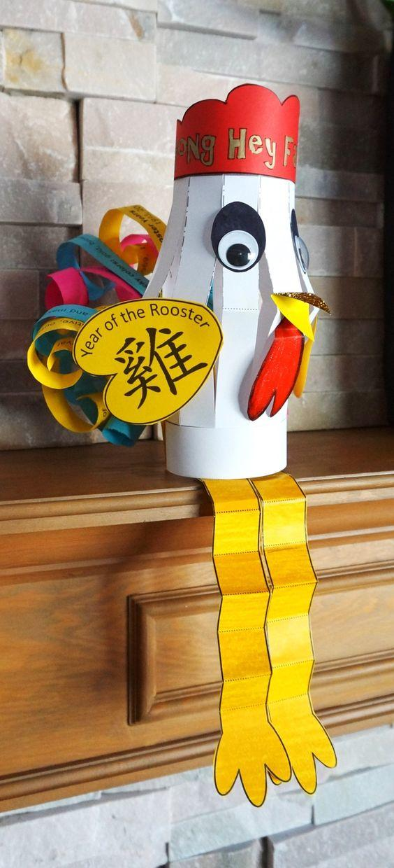 灯笼制的公鸡